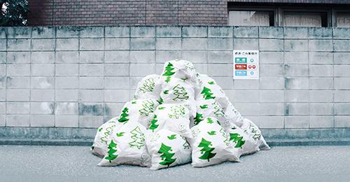 Christmas Tree Garbage Bag